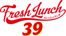 Rresh Lunch 39